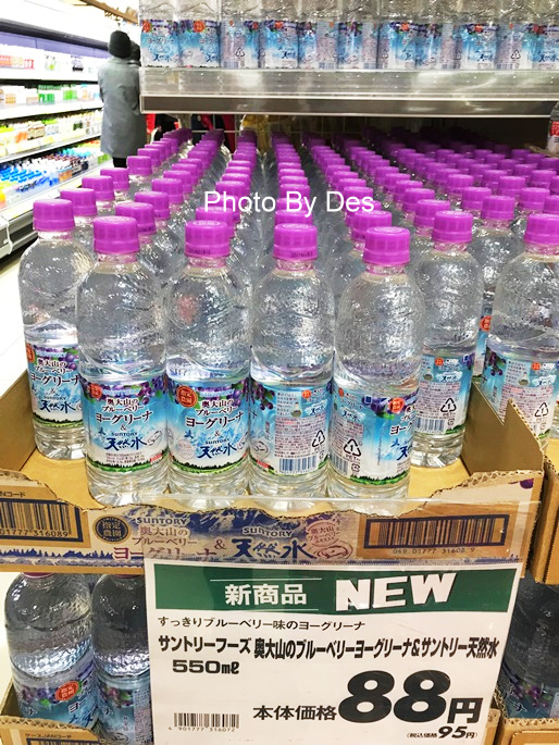Supermarket_16.JPG