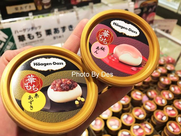 Supermarket_19.JPG