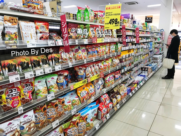 Supermarket_21.JPG
