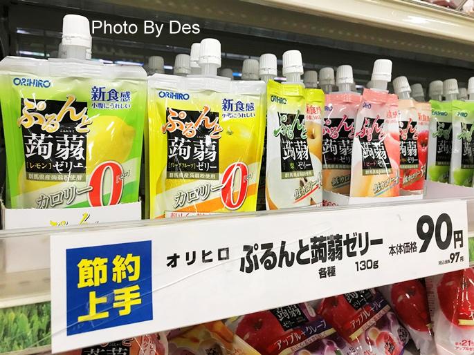 Supermarket_23.JPG
