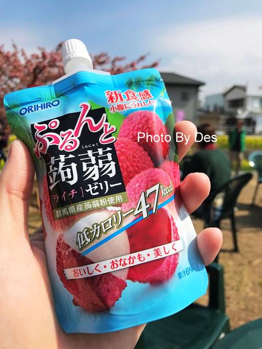 Supermarket_25.JPG
