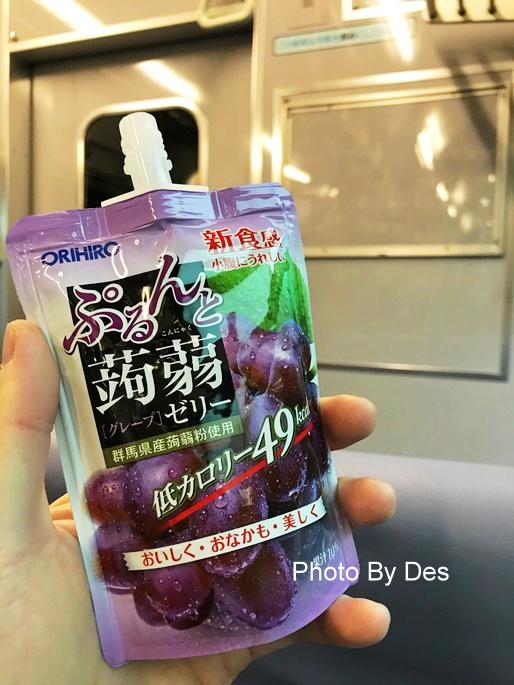Supermarket_27.JPG