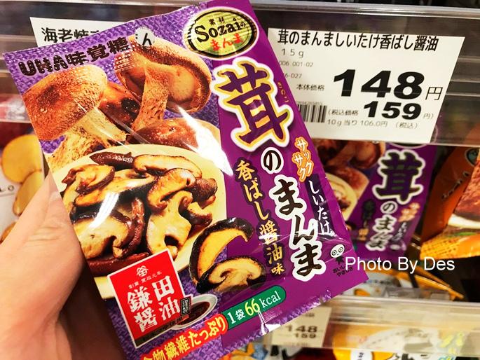 Supermarket_32.JPG