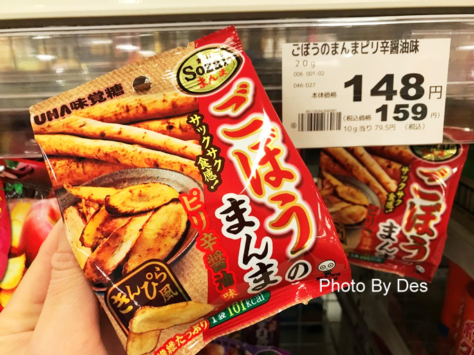 Supermarket_33.JPG