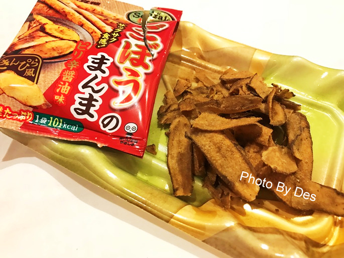 Supermarket_34.JPG