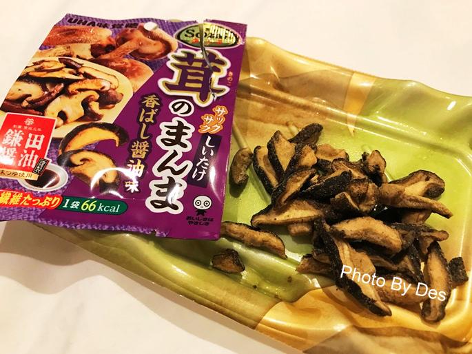 Supermarket_35.JPG