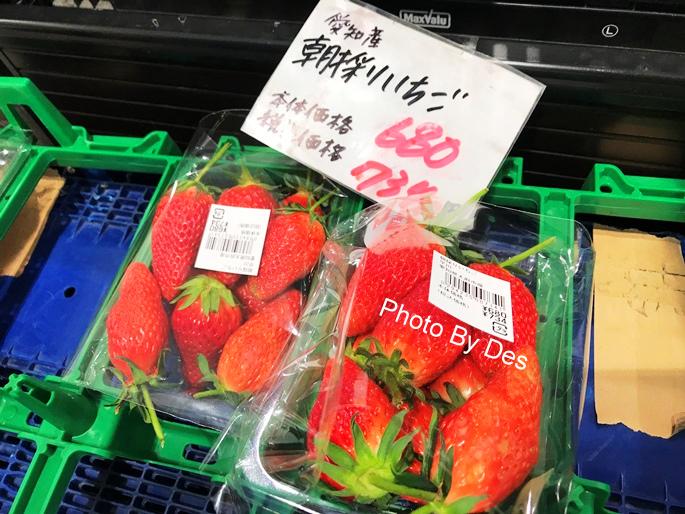 Supermarket_40.JPG