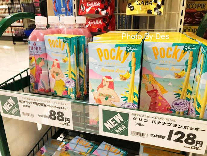 Supermarket_42.JPG
