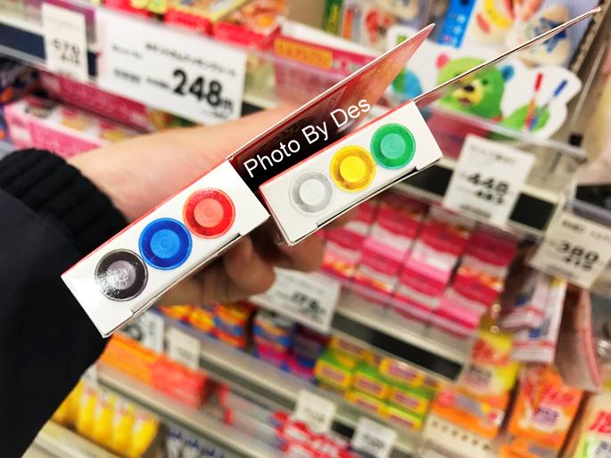 Supermarket_46.JPG