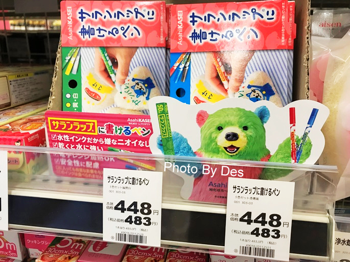 Supermarket_44.JPG