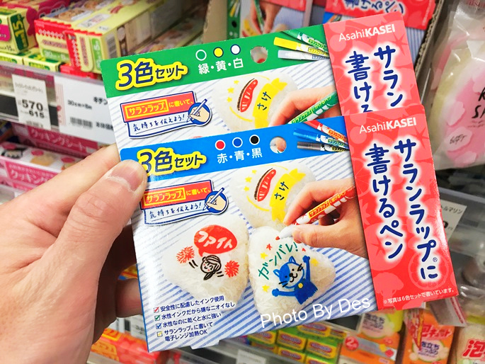 Supermarket_45.JPG