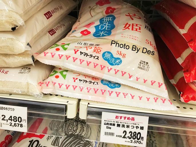 Supermarket_49.JPG