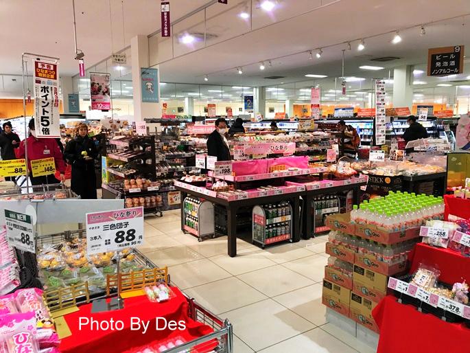 Supermarket_04.JPG
