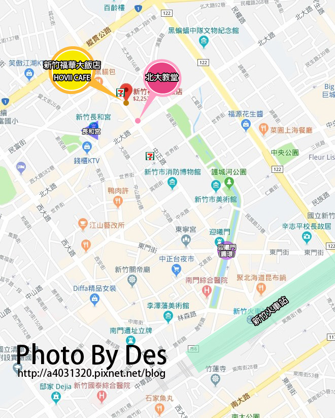 新竹福華大飯店.jpg