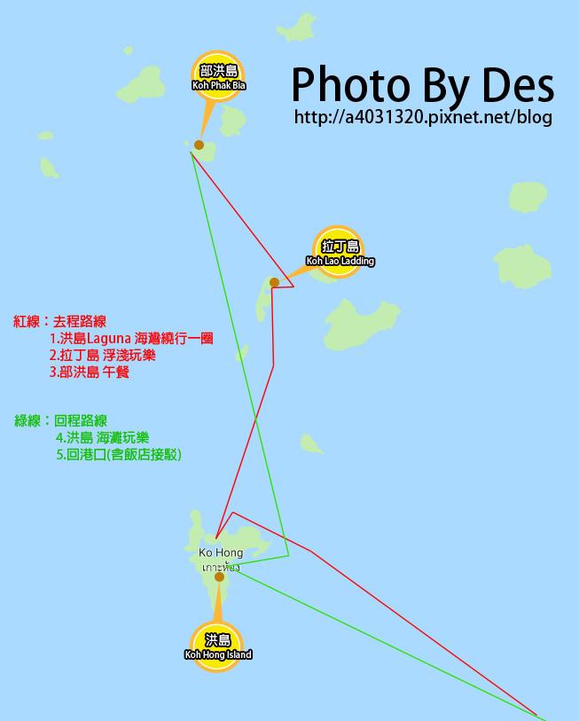 洪島2.jpg