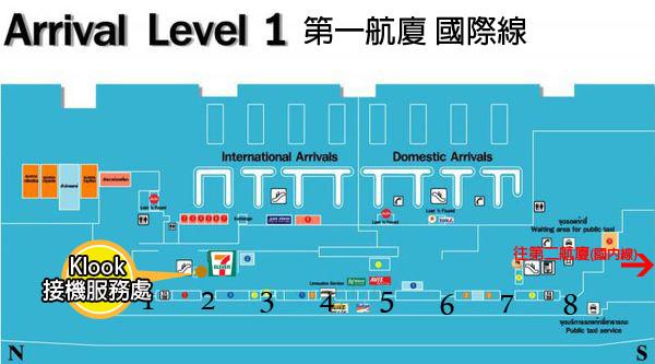 廊曼機場 平面圖.jpg