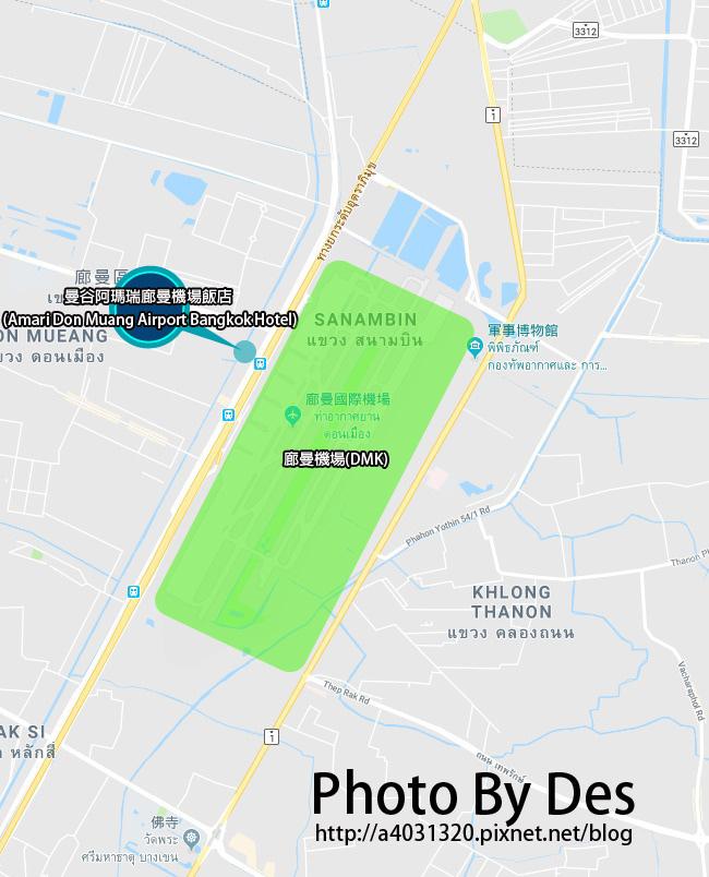 曼谷阿瑪瑞廊曼機場飯店.jpg