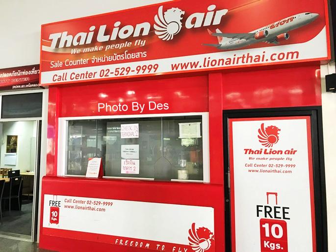 thailionair_40.JPG