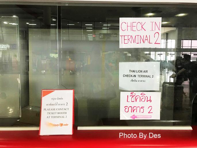 thailionair_41.JPG