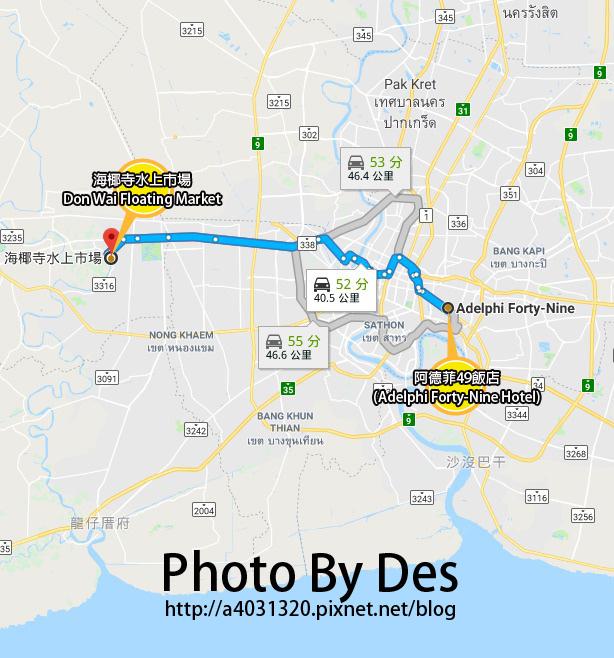 海椰寺水上市場.jpg