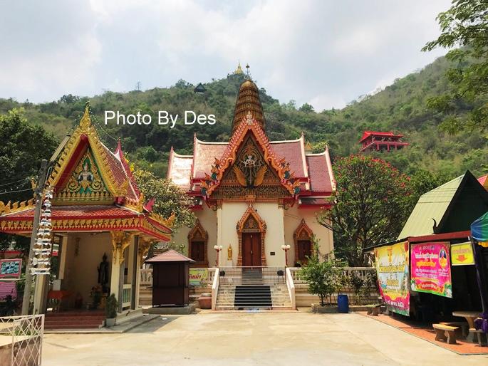 Wat Ban Tham_02.JPG