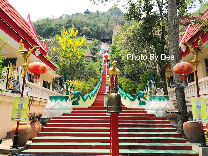 Wat Ban Tham_06.JPG