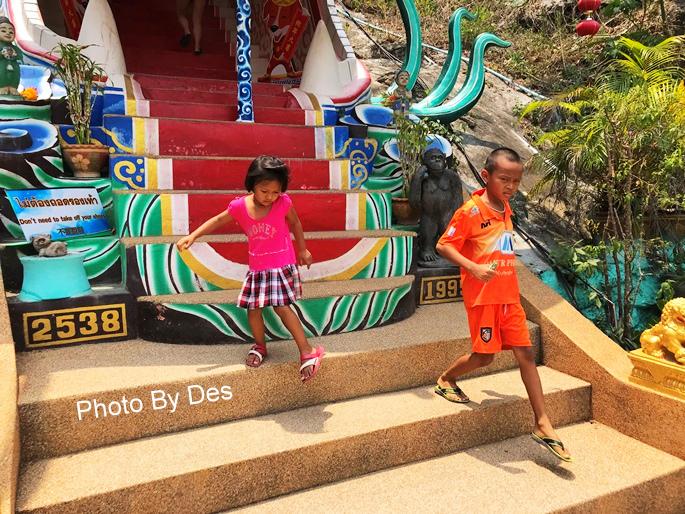Wat Ban Tham_10.JPG