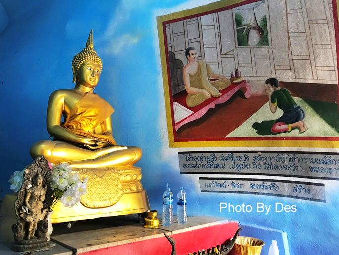 Wat Ban Tham_15.JPG