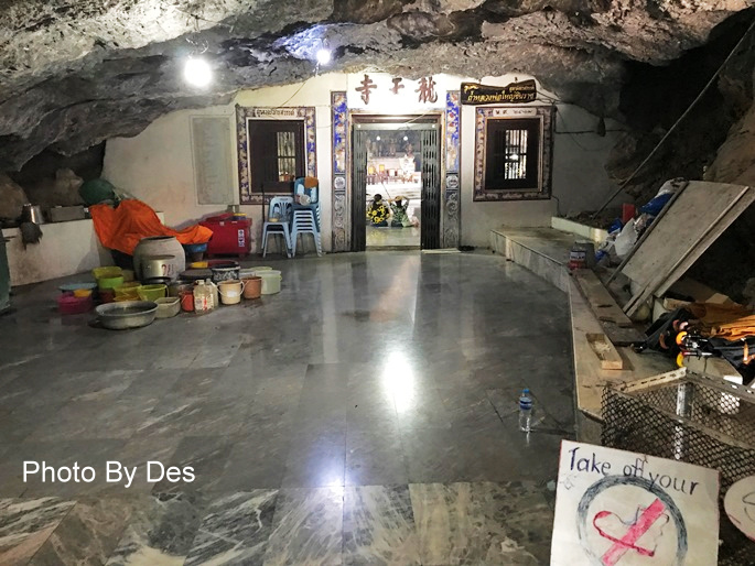 Wat Ban Tham_18.JPG