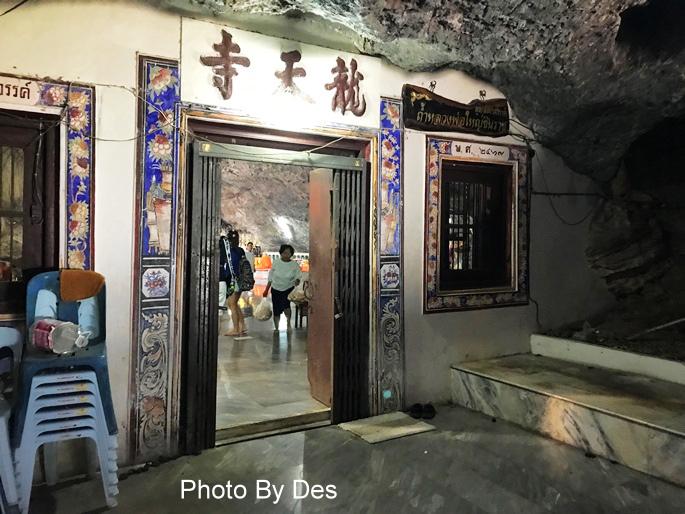 Wat Ban Tham_19.JPG