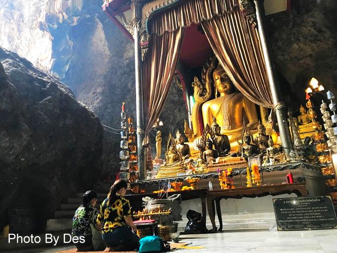 Wat Ban Tham_21.JPG