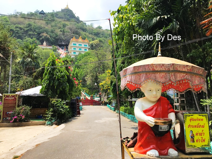 Wat Ban Tham_04.JPG