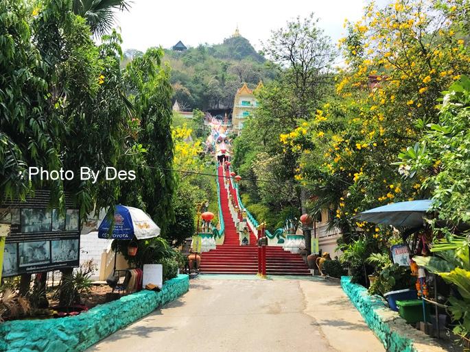 Wat Ban Tham_05.JPG