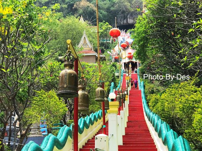 Wat Ban Tham_08.JPG