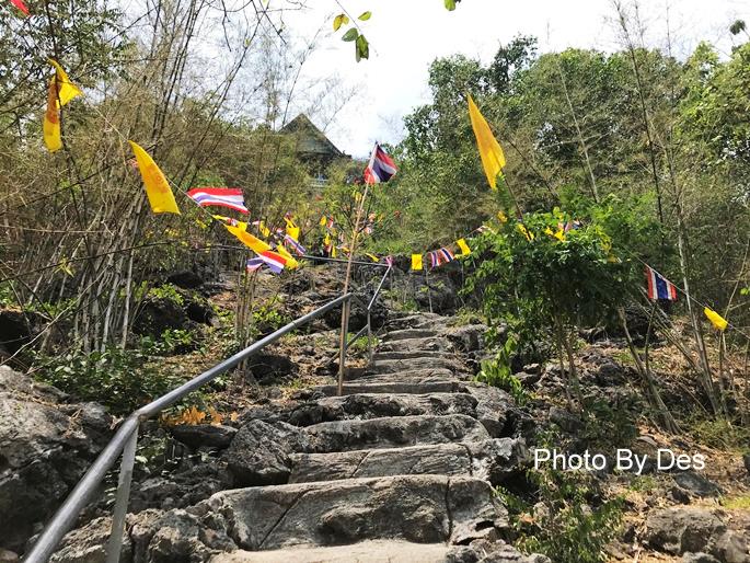Wat Ban Tham_30.JPG