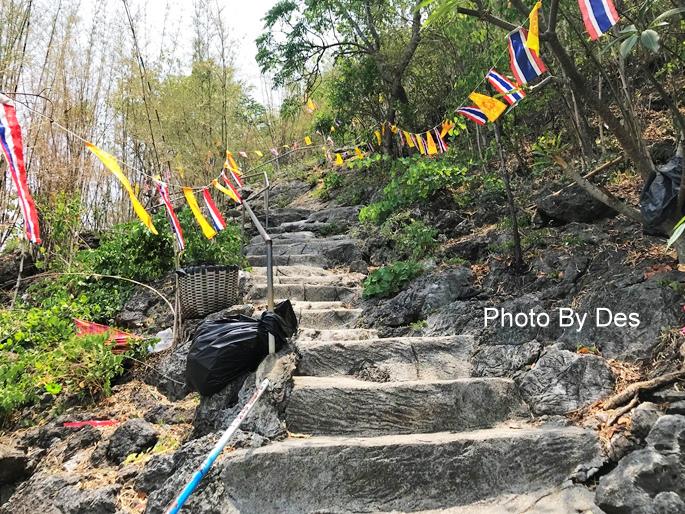 Wat Ban Tham_29.JPG