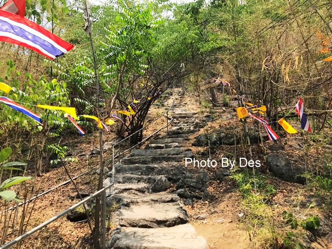 Wat Ban Tham_35.JPG