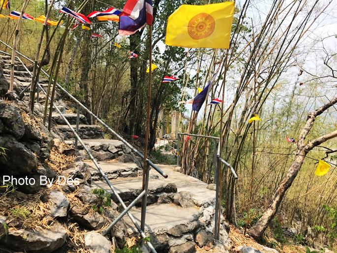 Wat Ban Tham_36.JPG