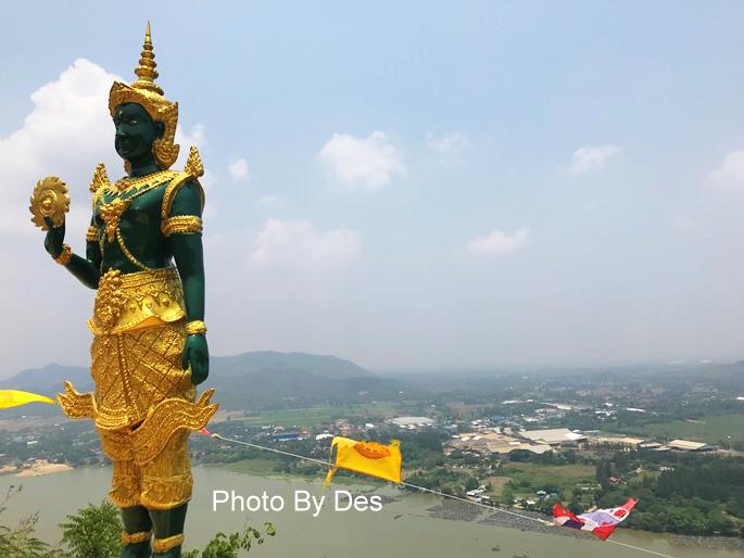 Wat Ban Tham_40.JPG