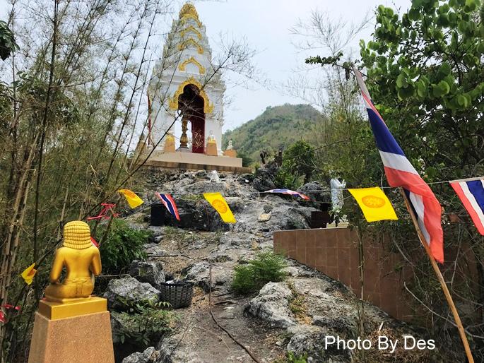 Wat Ban Tham_37.JPG