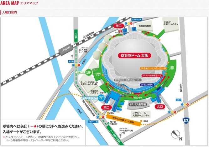 大阪巨蛋_03.jpg