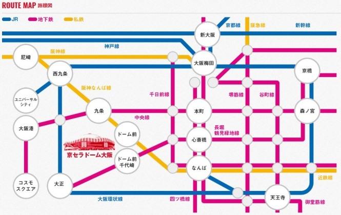 大阪巨蛋_01.jpg