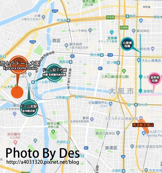 大阪巨蛋_06.jpg