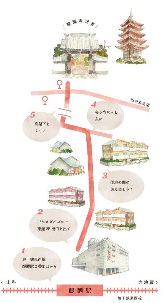 醍醐寺01.jpg