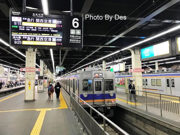 Kishiwada_04.JPG