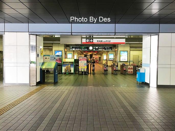 Kishiwada_08.JPG
