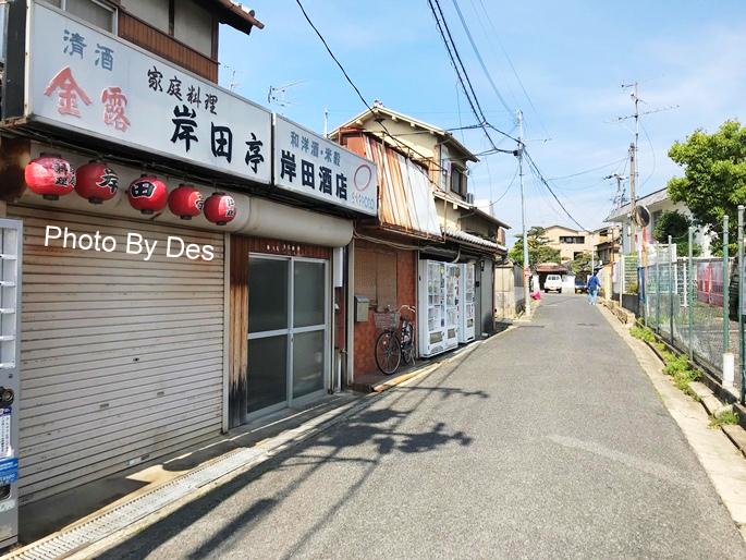 Kishiwada_12.JPG