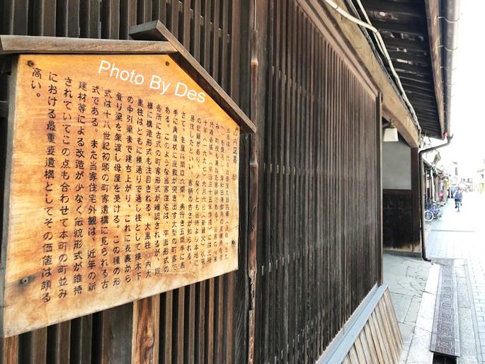 Kishiwada_23.JPG