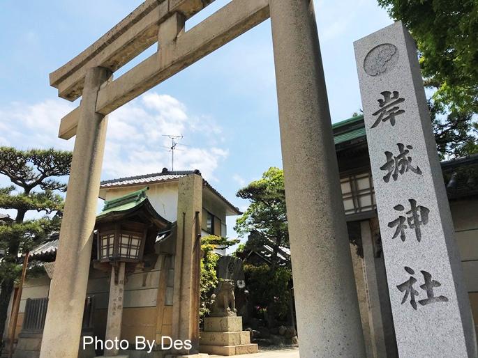 Kishiwada_24.JPG