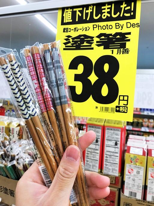 Kishiwada_34.JPG